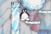 Red de Pinguïn